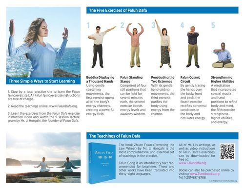 An Introduction to Basic Qi Gong for Beginners