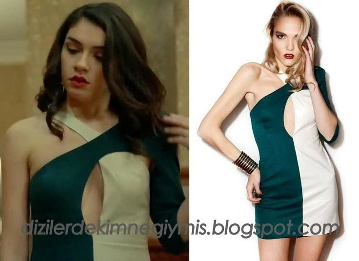 Medcezir - Eyll (Hazar Ergl), Green-Beige Dress please follow me,thank you i will refollow you later