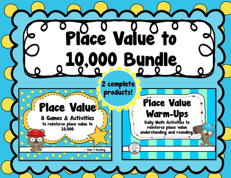 71 best My TPT Store Paid Products images on Pinterest   Teaching ...