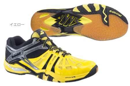 babolat shoes - Google Search