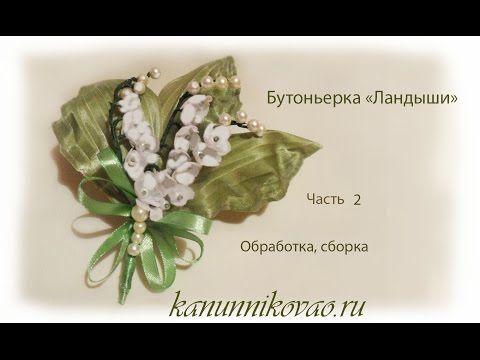 Olga Kanunnikova - YouTube