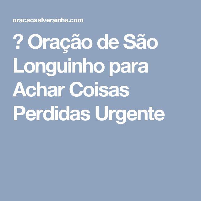 ⇒ Oração de São Longuinho para Achar Coisas Perdidas Urgente
