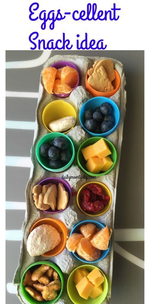 Put your Easter eggs to good use by making this fun snack for kids! They will love it and you can clean out your pantry http://dailymomtivity.com