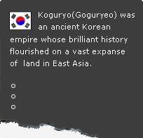 Goguryeo. History of Korea