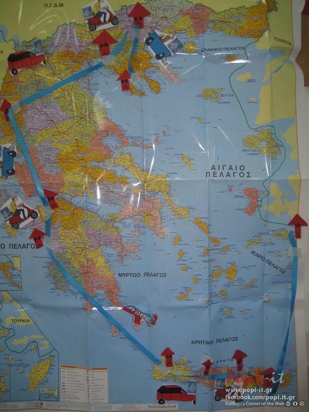 image : unicef to biblio poy taksideuei5 article : Το ταξίδι του βιβλίου   Unicef  by www.popi it.gr unicef school , tags : ταξίδι σχολεία υ...