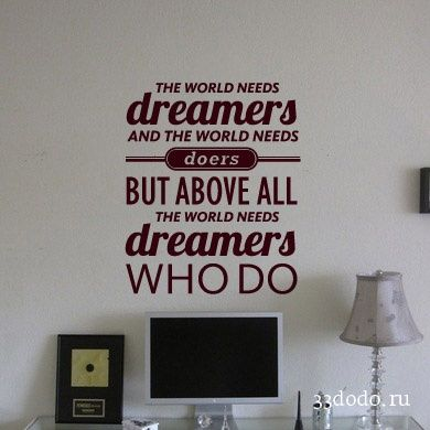 THE WORLD NEED DREAMERS AND THE WORLD NEEDS DOES