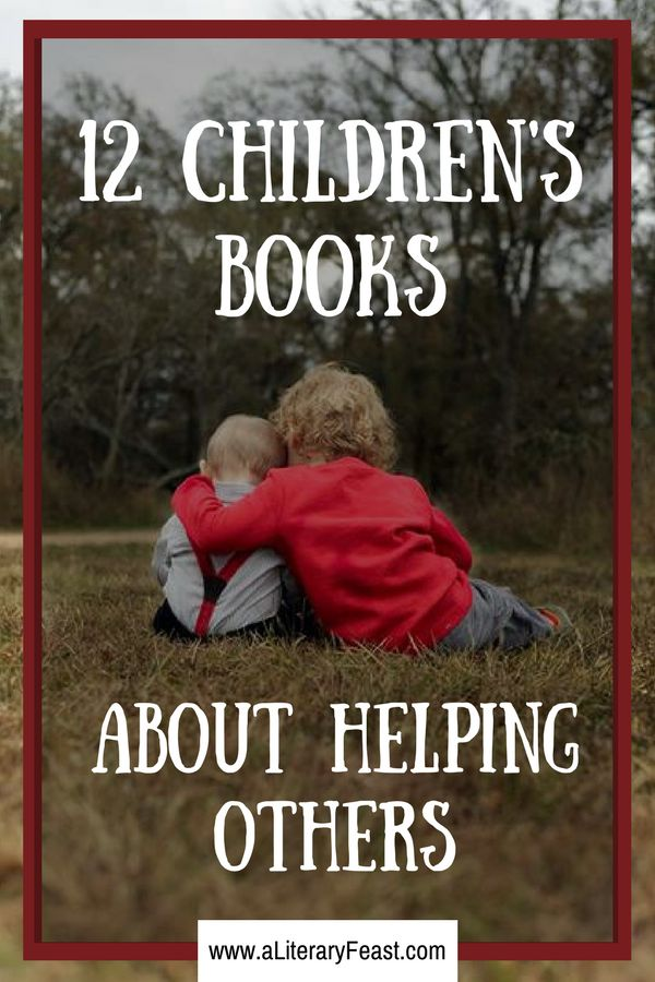 Tragedies are always around us, some closer than others. How will our children learn the value of helping others? Here are 12 books to help illustrate this trait.
