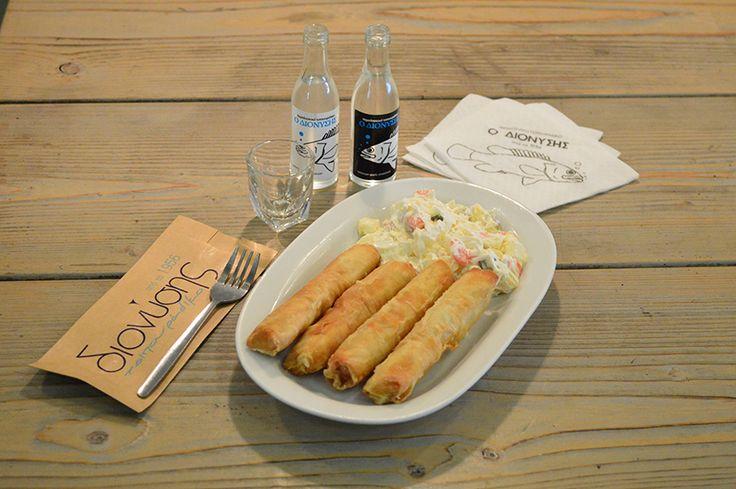 Μπουρεκάκια - Pasty Rolls