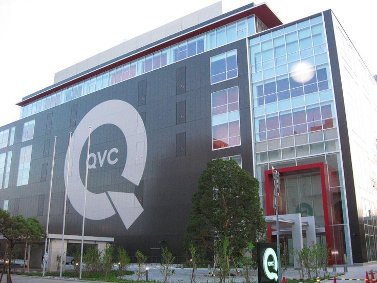 File:QVC Japan headquarters.JPG - Wikimedia Commons
