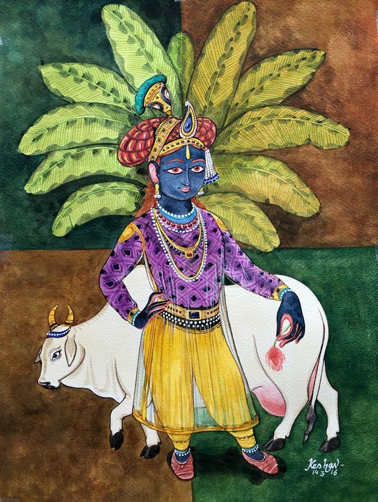 Rajagopala. #krishnafortoday #watercolour #upasana