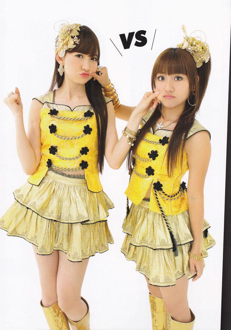 AKB48猜拳大会2011公式书, #AKB48, #Flying_get #japan #idol #Japanese_girl