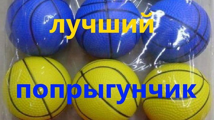 САМЫЙ ЛУЧШИЙ ПОПРЫГУНЧИК УКРАИНЫ THE BEST BOUNCE OF UKRAINE