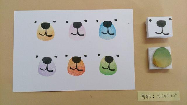 消しゴムはんこお鼻の色を自由に変えて色んなシロクマさんに出来ます。ハンドメイド大賞2016試し押しのインクが多少残ります。ご了承くださいませ。