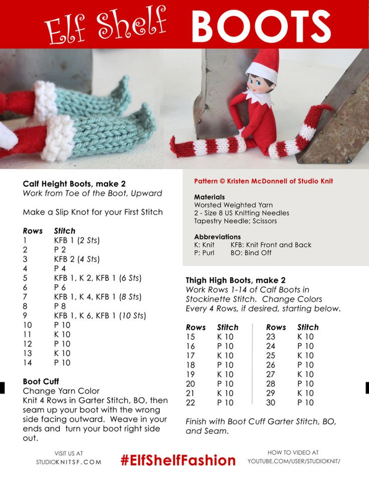 Free Knitting Pattern by Studio Knot. Elf on the Shelf Boots.