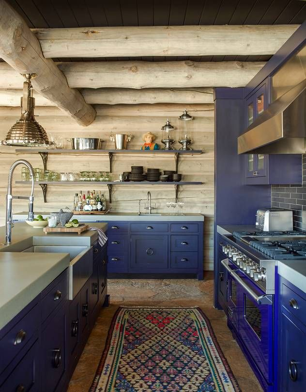 Wall Street Journal Article On Designer Kitchens