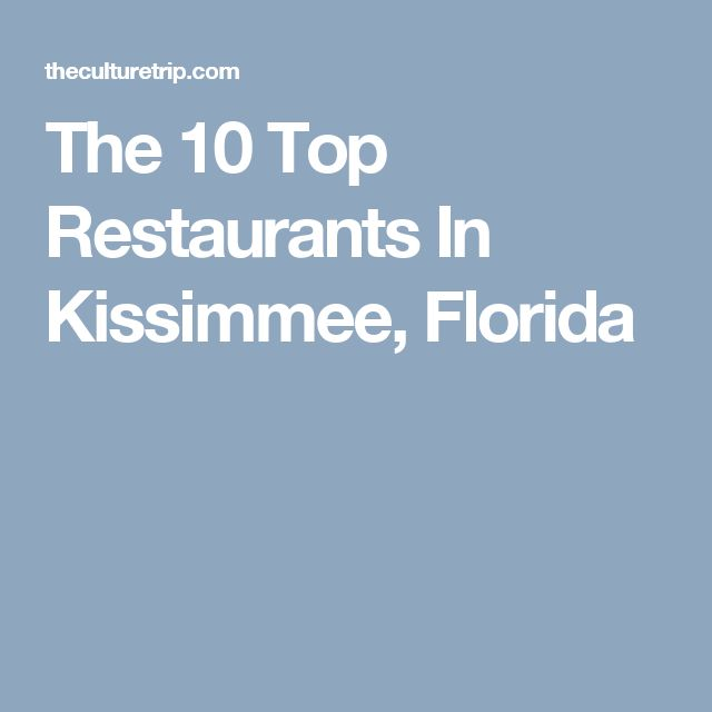 The 10 Top Restaurants In Kissimmee, Florida. #WhyHB #wemakemeetings