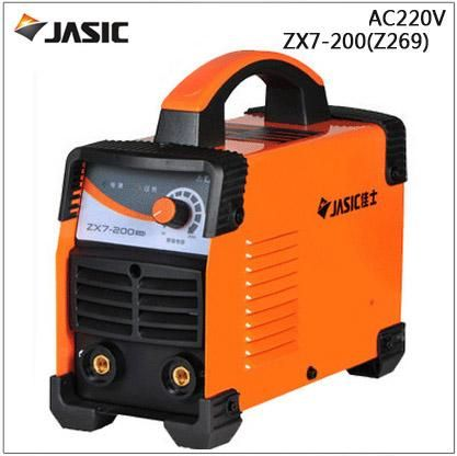 [Visit to Buy] 2015 Jasic DC inverter welding machine ZX7-200 hand arc welding machine welding machine for household energy saving King #Advertisement