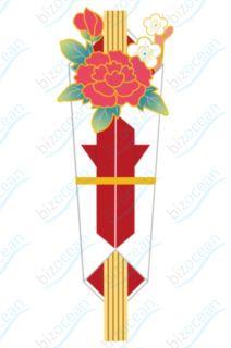 大輪の椿と桜が描かれたデザインの熨斗