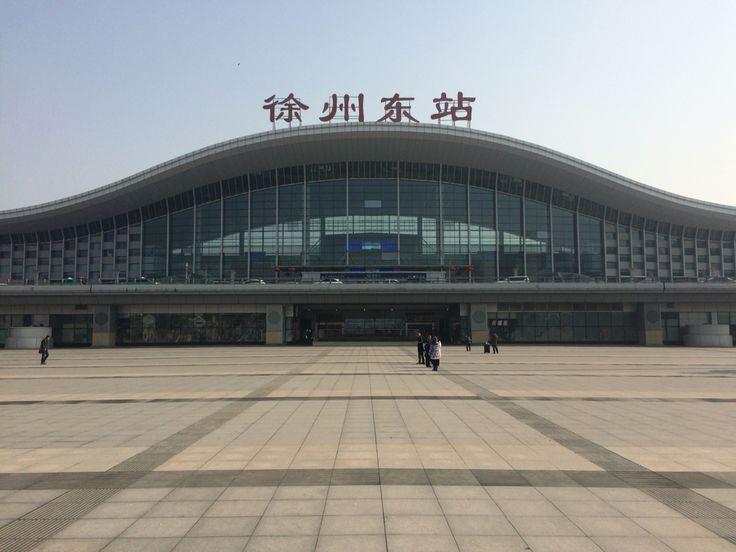 Xuzhou East Train Station, 2016