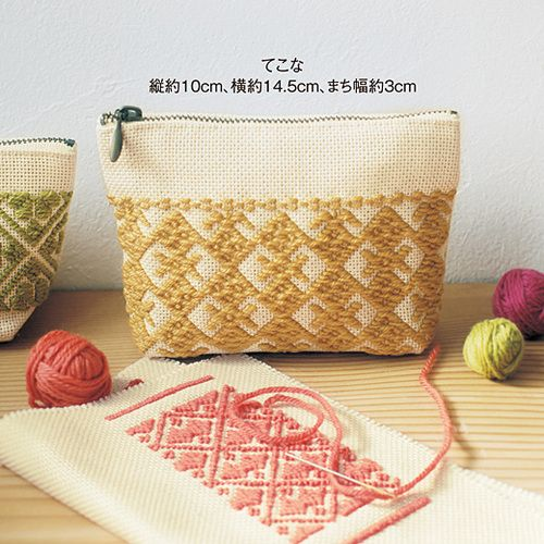 Japanese kogin embroidery purse