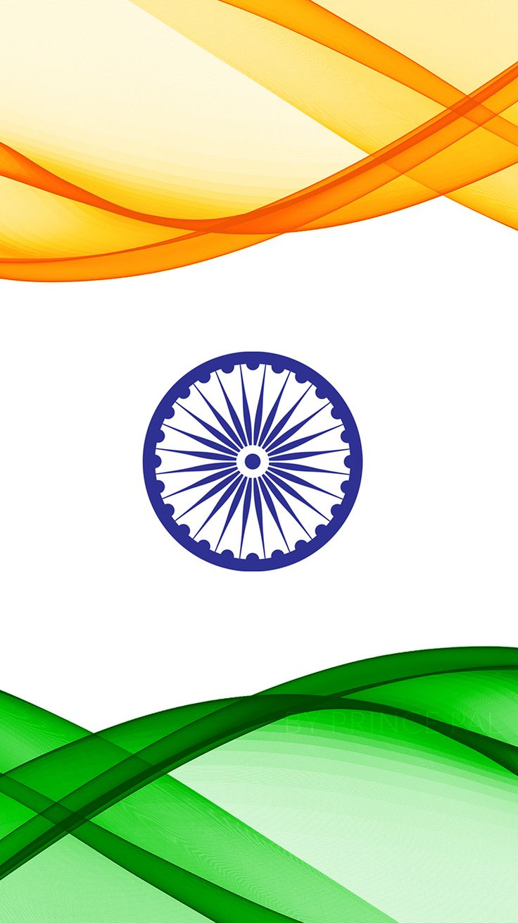 The 25+ best Tiranga flag ideas on Pinterest   Indian flag wallpaper, Images of indian flag and ...
