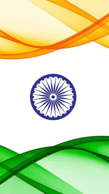 Indian Flag (Tiranga) Wallpapers 2016 By Prince Pal