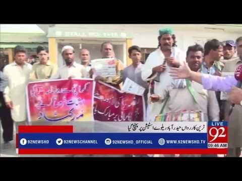 Roznama 92 News's caravan heads towards Lahore from Karachi - 92NewsHDPlus - https://www.pakistantalkshow.com/roznama-92-newss-caravan-heads-towards-lahore-from-karachi-92newshdplus/ - http://img.youtube.com/vi/sn9X5ZzXRDE/0.jpg