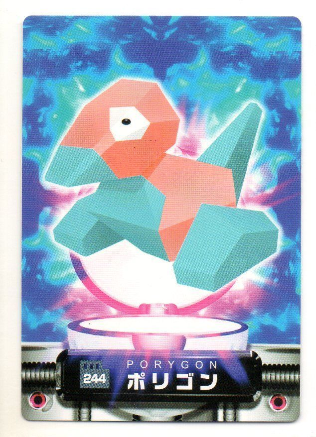 244 Porygon PORYGON Pokemon zukan card BANDAI carddass 2004-2005 Pokedex #Bandai