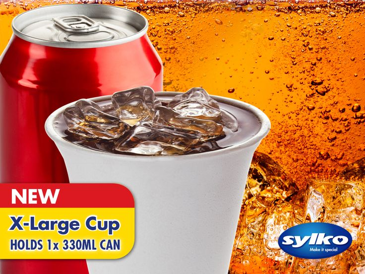 Did you know that Sylko's poly cups can hold a full can of cooldrink? Regular cups only contain 250 ml vs Sylko's 350 ml.