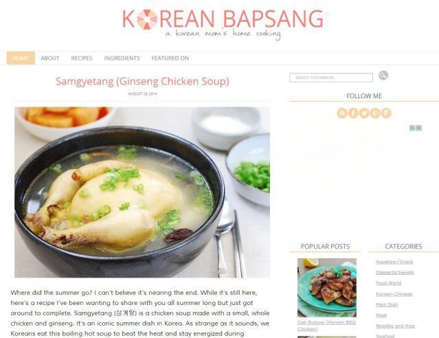 The Best Korean Food Blogs to Bookmark: Korean Bapsang