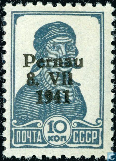 1941 German Reich - Occupation of Estonia (1941-1944) - Pernau (type II)