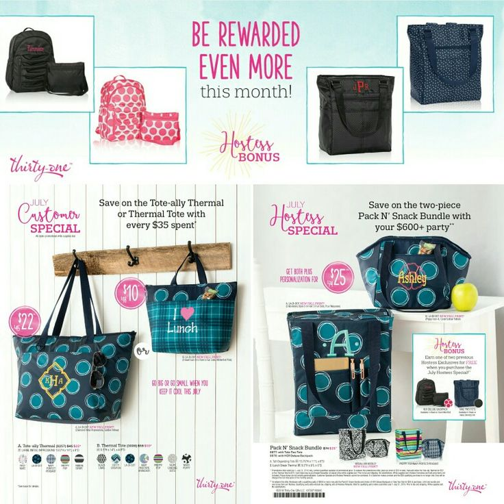 Thirty-One July 2016 Specials