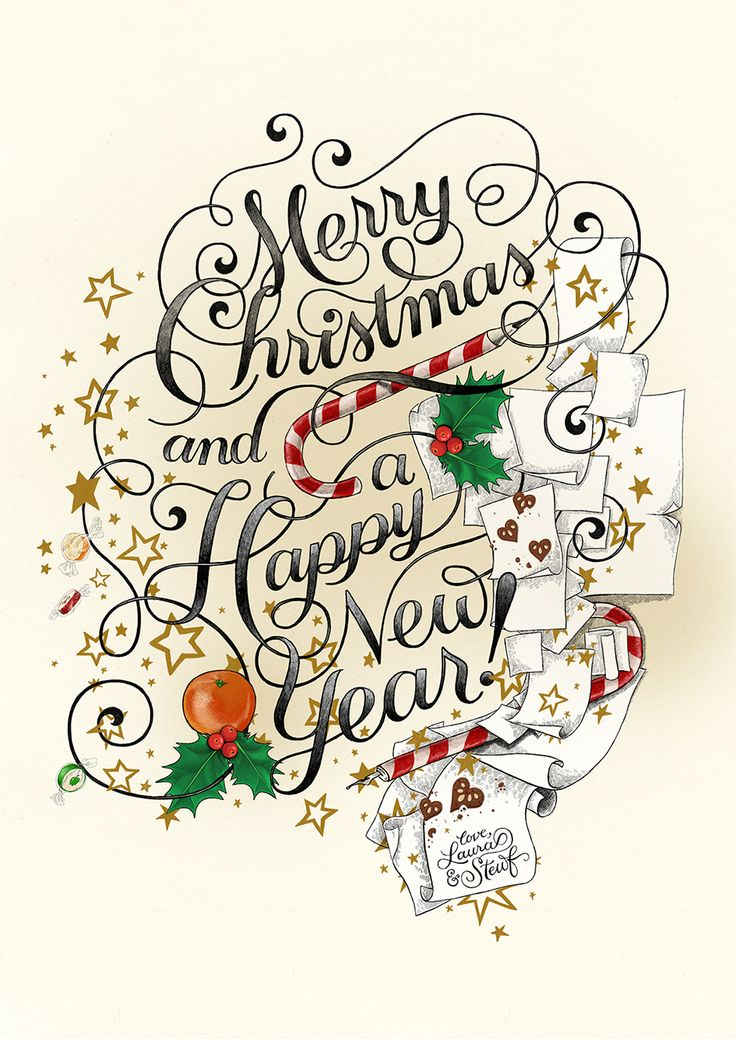 Merry Christmas and a Happy New Year! Lettering