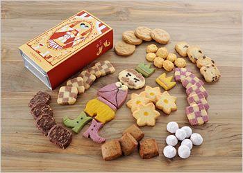 秋色のカラフルでオシャレなクッキーがいっぱい! どれから食べようか… 楽しいティータイムになりそうです!