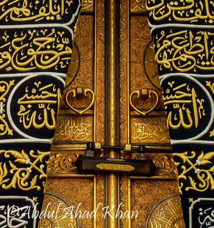 door detail, ka`ba, al-masjid al-haram, makkah, saudi arabia | islamic art