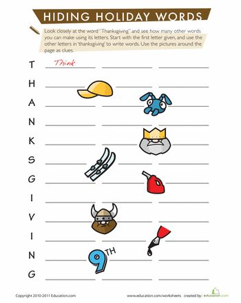 Worksheets: Play the Thanksgiving Word Challenge