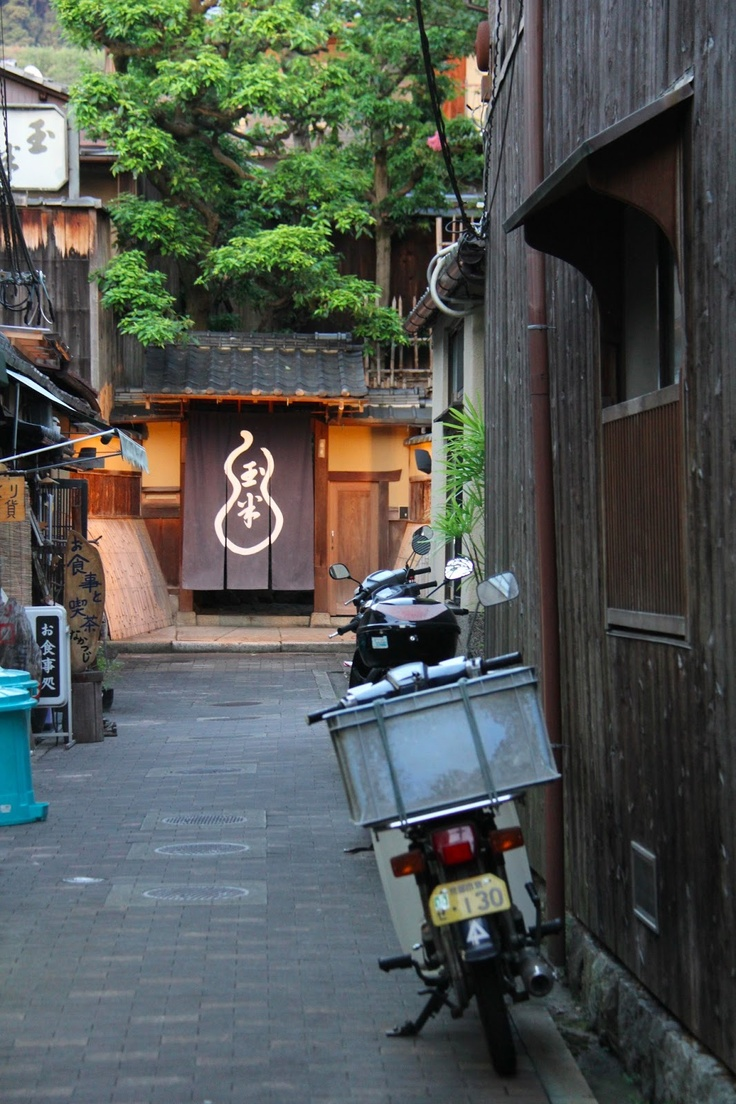 Strolling on a Kyoto Summer's Eve