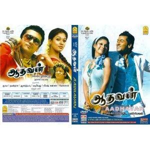 AADHAVAN TAMIL ORIGINAL AYNGARAN DVD WITH SUBTITLES: Amazon.co.uk: Nayanthara, Vadivelu SURYA , K.S.Ravikumar: Film & TV