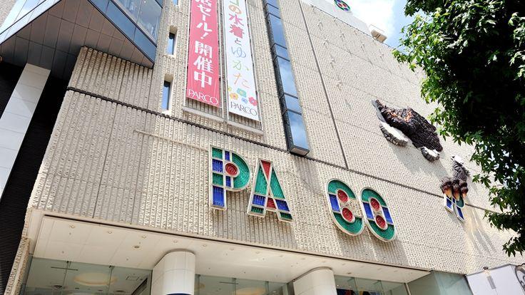 えっPARCOのRがない渋谷で何が | 百貨店量販店総合スーパー
