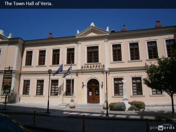 GREECE, Veria