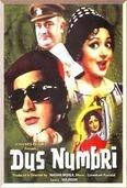 Dus Numbri with Manoj Kumar (#manojkumar) and Hema Malini (#hemamalini).    A director Madan Mohla film, written by Dhruv Chatterjee.