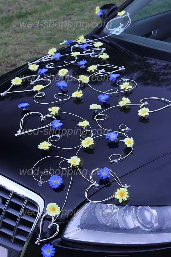 Décoration de voiture de Mariés Marguerites roses - coeur en rotin Quelles astuces pour organiser votre mariage sur http://yesidomariage.com