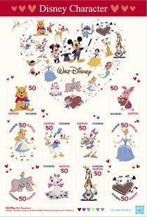 グリーティング切手「ディズニーキャラクター」の発行 - 日本郵便