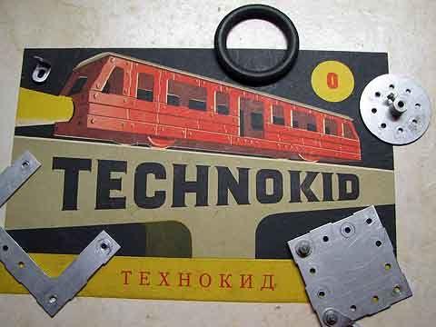 Technokid