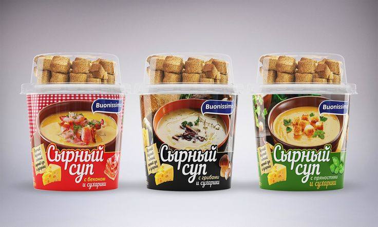 Soup with Croutons on Packaging of the World - Creative Package Design Gallery