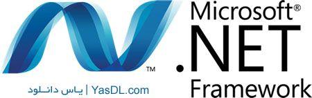 دانلود Microsoft .NET Framework 4.6.0 Final – دات نت فریم ورک