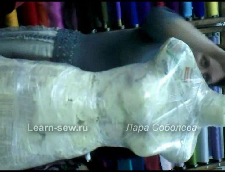 Видео - Посадка валяного из шерсти жакета на манекен.