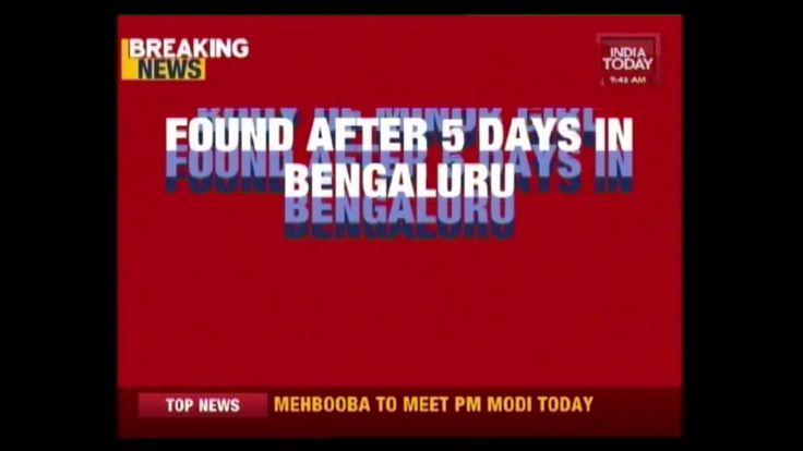 Bengaluru: Decomposed Body Of Missing 6-Year-Old Recovered, Family Allege Rape, Murder: Bengaluru: Decomposed Body Of Missing 6-Year-Old…