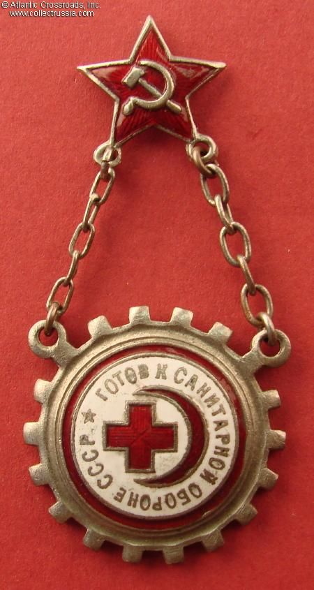 """Collect Russia Badge """"Ready for Medical Defense of the USSR"""", 1st Level, 1934 - 1941. Soviet Russian"""