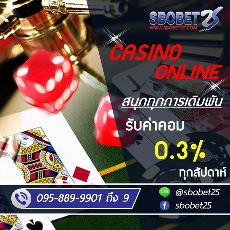 Gambling games that start with f royal casino bond movie